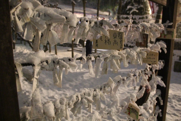 Omikuji's hanging in the snow