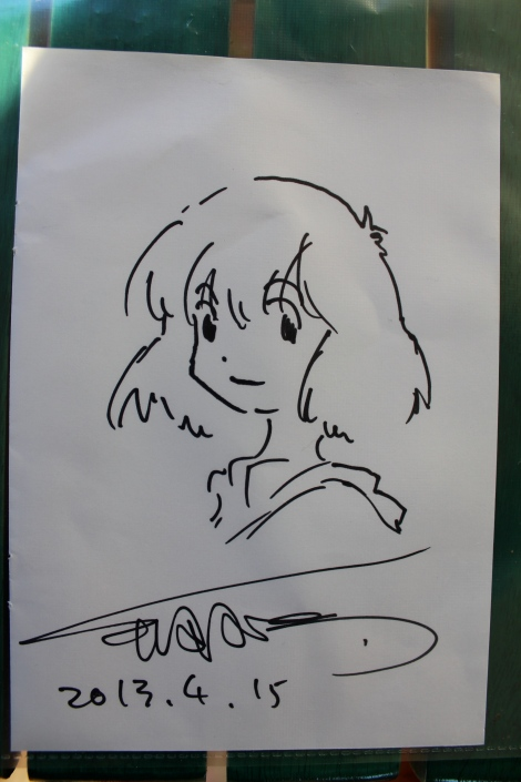 Mamoru Hosoda Signed Drawing